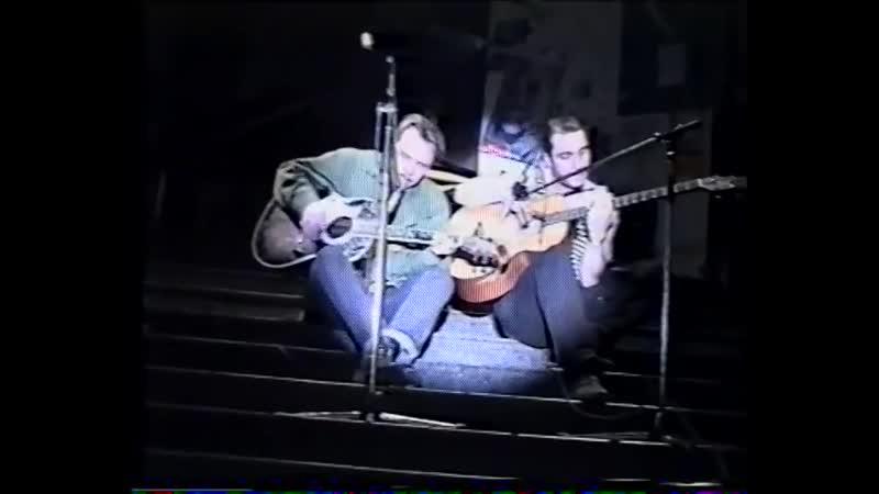 Гарик Сукачёв и Анатолий Крупнов на Концерте в поддержку Студенческого театра МГУ 1994