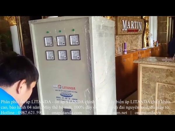 Giao Ổn Áp LITANDA 100KVA 3 Pha Thế Hệ Mới Cho Quán Karaoke Tại Thành Phố Thái Bình