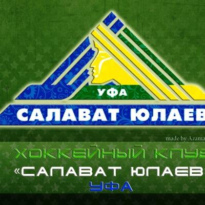 Фидан Давлетбаев