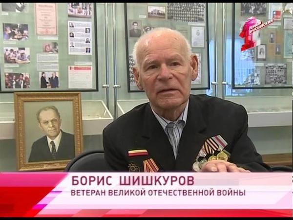 Ярославские медики на Великой Отечественной войне