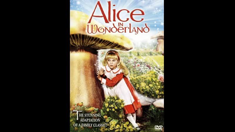 Алиса в стране чудес США 1985 год HD