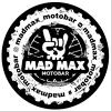 MAD MAX | bar Вологда