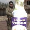 Kardan Stalker