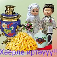 Муллаянова Залия (Хамитова)