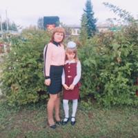 Фотография профиля Лизы Вьюгиной ВКонтакте