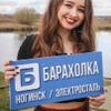 Барахолка в Ногинске и Электростали №1