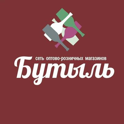 Сеть Магазинов Бутыль Калининград Официальный Сайт