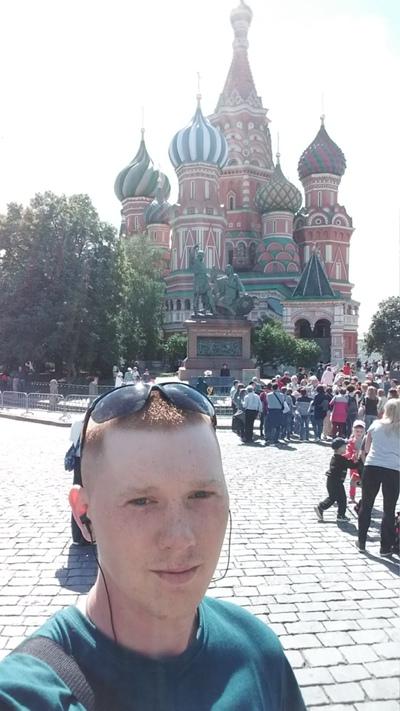 Nikita, 21, Porkhov