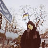 Ильдар Северянин