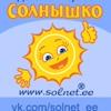Детский портал Солнышко
