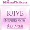 МамаКлуб Санкт-Петербург