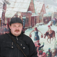 Mikle Ermakov