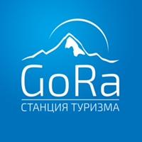 Логотип Туризм. Походы в Самаре. Сплавы. Туры с GoRa