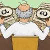 Научно-популярный блог Георгия Борского