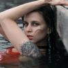 Erika Parfyonova