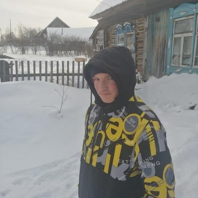 Вячеслав, 19, Tayginka