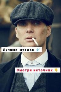 Чернов Андрей