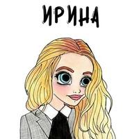 Мухачёва Ирина