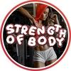 Strength of Body - упражнения • фитнес • спорт
