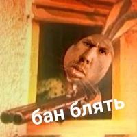Цецерон Баранов