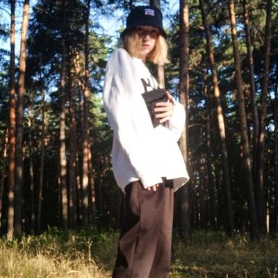Арина Балашова