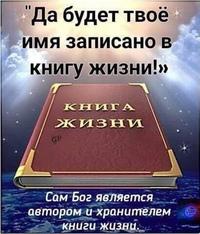 Дауров Марат