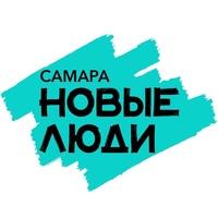 Логотип Новые Люди / Самара / Самарская область