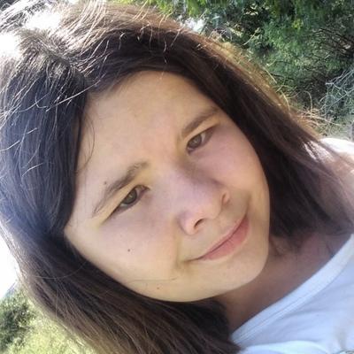 Алина Курамшина