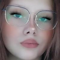 Ирина Кулагина