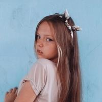 Вероника Трякшина