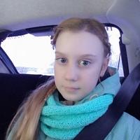 Уржумова Ирина