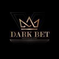 Прогнозы на спорт | Dark Bet