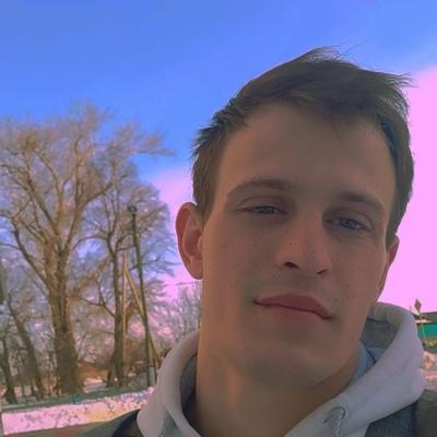 Вячеслав, 20, Tyumen