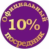 Акмал Посредников