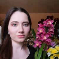 Olga Solmina