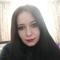 Скибчик Алена