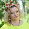 Irina Pivovar