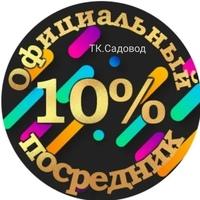 Hojimatbek Tojimatov