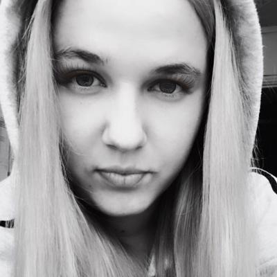 Олеся, 22, Saint Petersburg