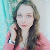 Мария Шубина