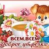 Evgeny Solovyev