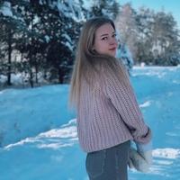 Фотография Ангелины Кривицкой ВКонтакте