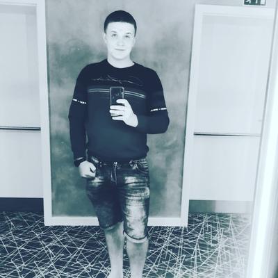 Андрій, 22, Ivano-Frankivsk