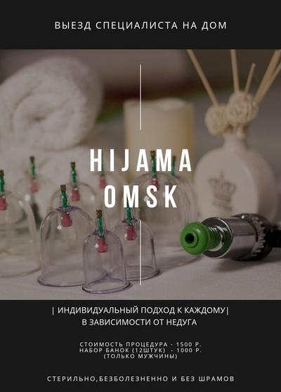 Абдулгани Омаров