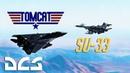 DCS: F-14 Tomcat Vs Su-33 REMATCH Dogfight