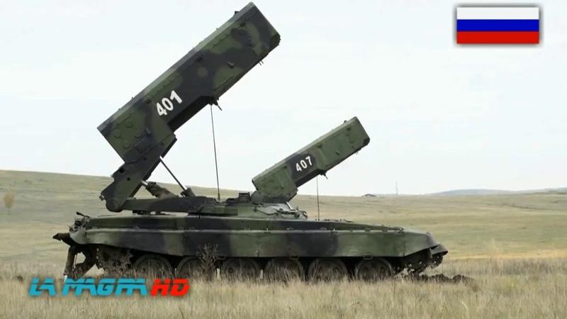 TOS 1A Solntsepyok 220mm MLRS Multiple Rocket Launcher