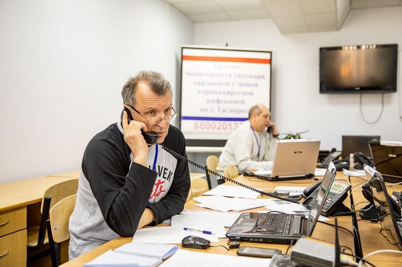 В городе Таганроге продолжает работу центр оперативного мониторинга ситуации, связанной с коронавирусной инфекцией