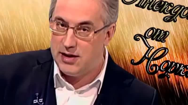 Андрей Норкин Анекдоты