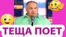 Маменко Без Проблем и Забот! Самые Смешные Анекдоты и Юмор от Игоря Маменка