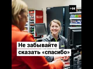 Девочки сделали сюрприз работникам супермаркетов